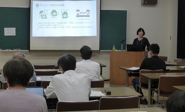 昭島市 ZOOM体験セミナー
