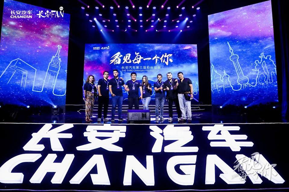 Mis Días con Changan (2).jpg