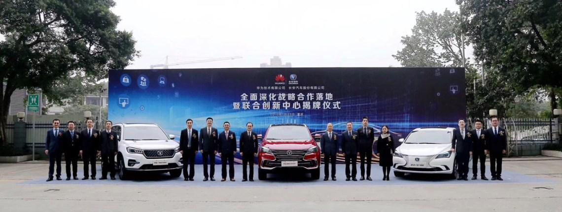 Changan y Huawei 2019 (1).jpg