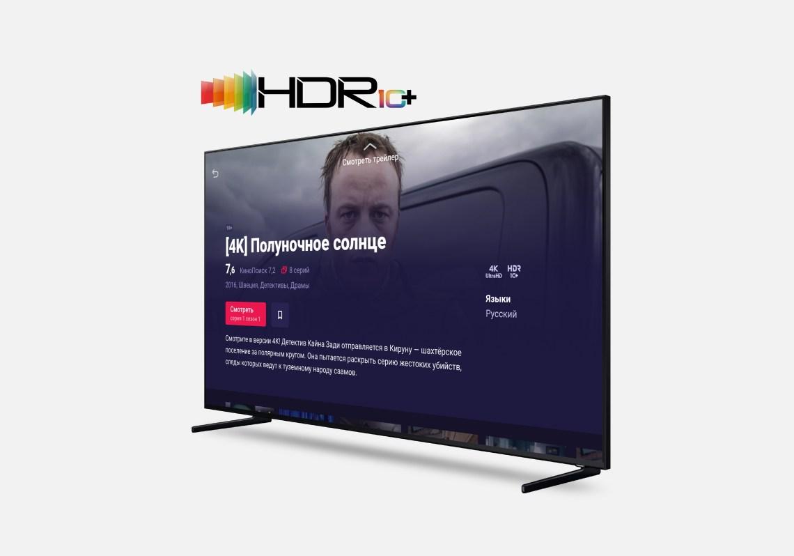 hdr10-partnership-expansion-03