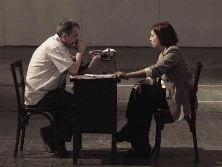 Sonata en si menor (Dir. Patricio Escobar, Argentina, 2014)