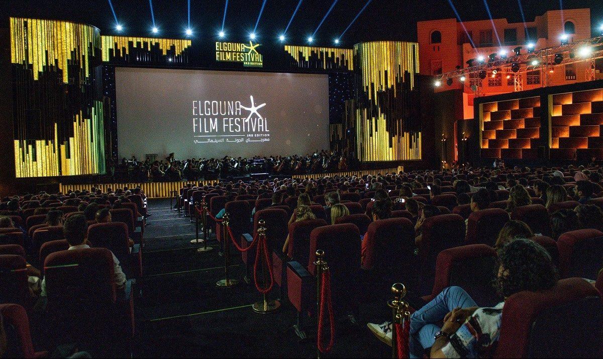 festiva de cine de gouna e1605581614497