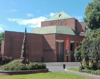 tea-324x254 - Il Piccolo Teatro Strehler diventa grande  - Intrattenimento Teatro