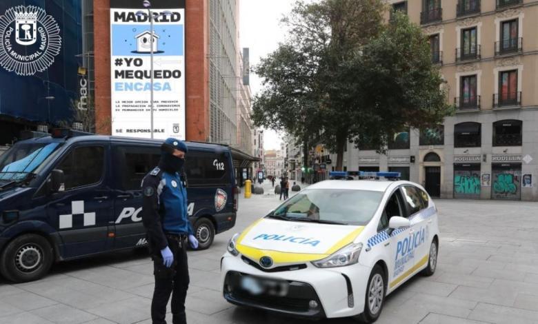 detenido-un-hombre-en-vallecas-tras-robar-en-una-clinica-y-golpear-a-dos-agentes-municipales