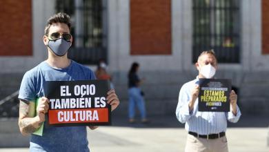 Photo of Las discotecas madrileñas podrán abrir a partir de este viernes al 40% de su aforo y sin pista de baile