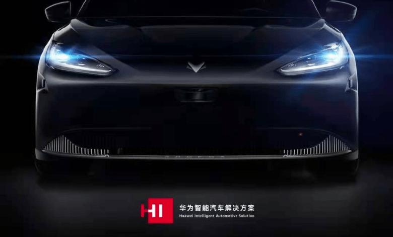 esta-es-la-primera-imagen-del-coche-electrico-de-huawei-y-baic:-ya-tiene-nombre-y-esta-a-punto-de-presentarse