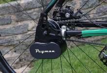 cambio-automatico-cvt-de-peyman,-una-tecnologia-que-puede-revolucionar-las-bicicletas