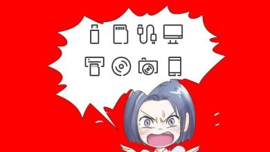 los-arrepentimientos-de-los-editores-de-xataka:-17-compras-tecnologicas-que-no-repetiriamos