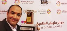 جوائز جلوبال تتوج رشيد الوالي أفضل فنان عربي..فيديو