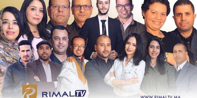 """إطلاق""""رمال تيفي""""  أول قناة الكترونية بالمغرب الاثنين المقبل"""