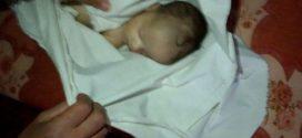 العثور على جثة رضيع حديث الولادة باشتوكة