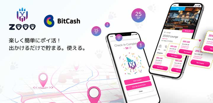 BitCash & ZOOO INC Press Release ZOOO Service added electronic currency BitCash as the newest reward option in Japan