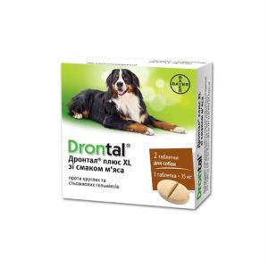 Дронтал плюс - таблетки от гельминтов (глистов) для собак со вкусом мяса Bayer Drontal XL