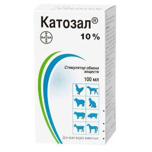 Катозал 10% - стимулятор обмена веществ для всех животных и птиц Bayer 100 мл.