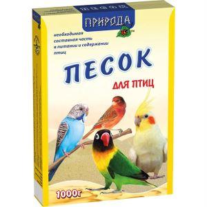 Песок для птиц  – ТМ Природа 1 кг.