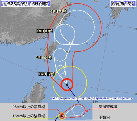 画像引用:気象庁