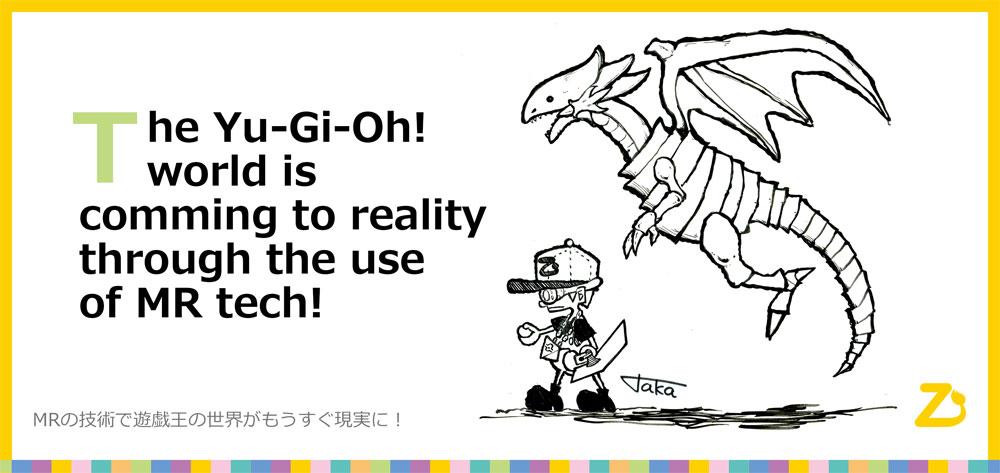 【漫画】遊戯王を英語で説明! What is YU-GI-OH! like?