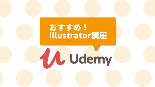 Udemy_design