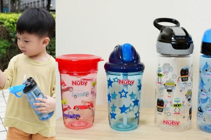 Nuby 晶透水杯系列分享 全新推出 適合幼童使用的運動水杯!大容量、便利提把設計、無毒無異味好清洗!