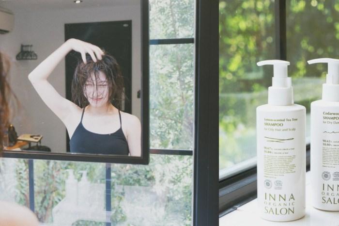童顏有機洗髮精|無添加矽靈與人工香精,溫和洗淨頭皮,還你質感蓬鬆髮絲。
