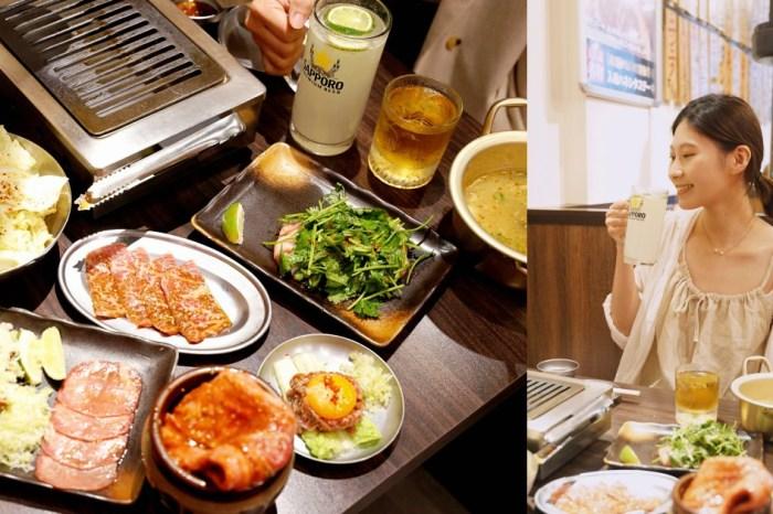 新竹美食 大阪燒肉燒魂 Yakikon 新竹店 燒肉控特別推薦 美味精緻日式燒肉!