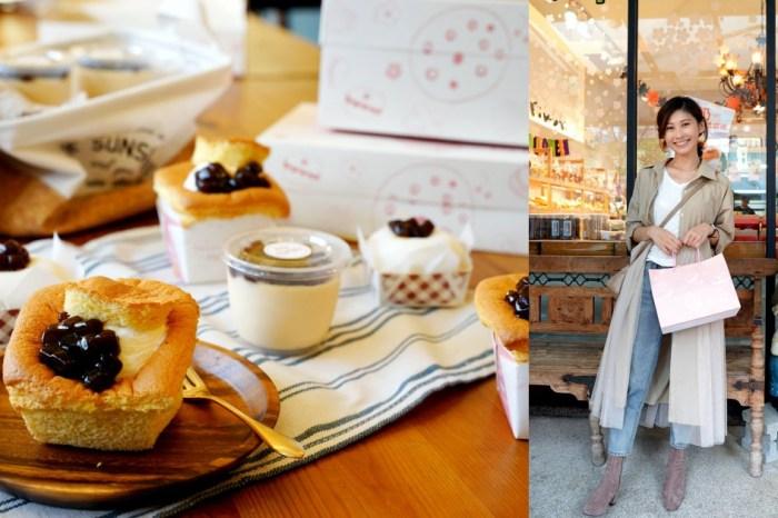 新竹竹北艾立蛋糕  新品發售!當日現做爆奶珍珠戚風、黑糖珍珠大福、黑糖珍珠布丁,如同家人般呵護著,給你最好的。