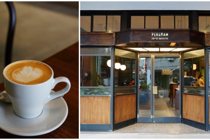 苗栗咖啡廳推薦 沛克咖啡 Pergram Coffee・想讓人放在口袋深藏的咖啡館,浪漫又輕飄飄的秘密基地。