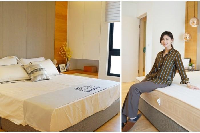 Comodon 科莫丹-你的人生,值得精緻。西班牙皇室加冕的床墊,溫柔支撐,暖暖包覆。