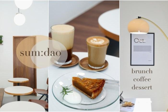 竹北早午餐 三島 Sum:dao 日系質感清新咖啡館,靜靜的看著樹葉搖曳。