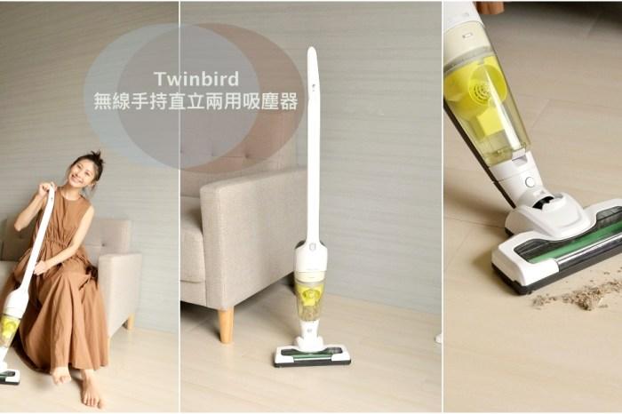 居家工事小幫手:日本Twinbird 無線手持直立兩用吸塵器 TC-H108TW 收納方便,落實美學生活!