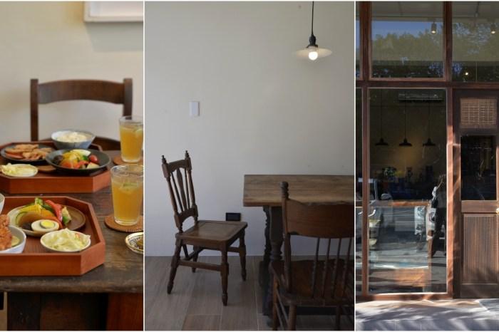新竹美食:無恙 清爽料理咖啡館,在質感老物空間,品溫度,賞光影。