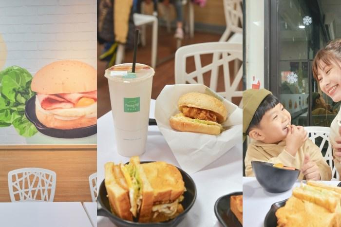 新竹早午餐:早安山丘 Morning Hill 早午餐 新竹北大店 豐盛平價選擇多樣,一次滿足全家人!
