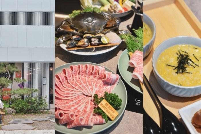 竹北美食:795究極鍋物 給你究極的精緻用餐體驗,和牛、海鮮,美味一次擁有。