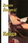 Stubovi Kulture Serbian edition