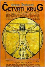 Polaris Serbian 1st edition