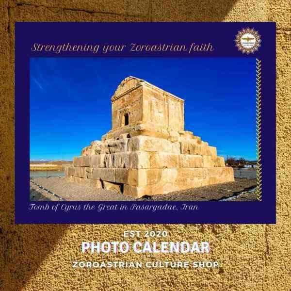 Zoroastrian Calendar 2021 2