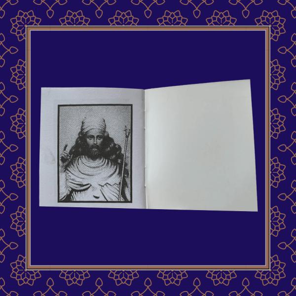 Gujarati Book Photo 2