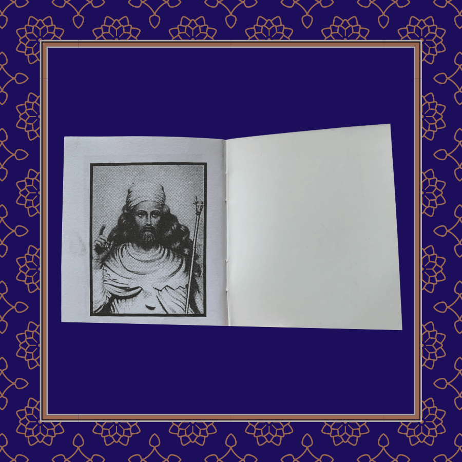 Gujarati Book Photo 2