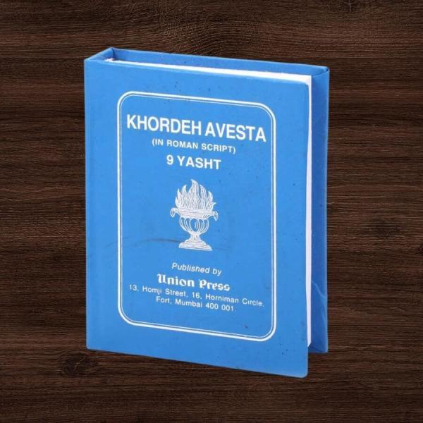 Khordeh Avesta English Book