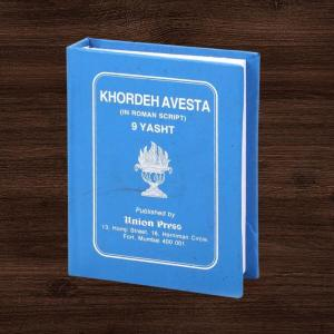 Khordeh Avesta English Book