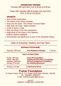 HHH Invitation   11April13 Final-Back
