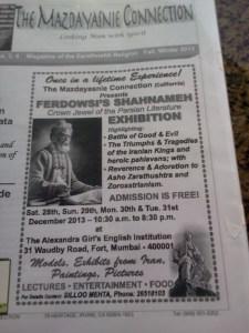 Exhibition_Shahnameh