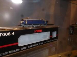 P1070362