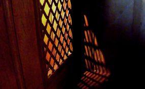confession screen bare