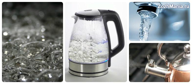 грустный рисунок пить кипяченую воду просят носить защитные