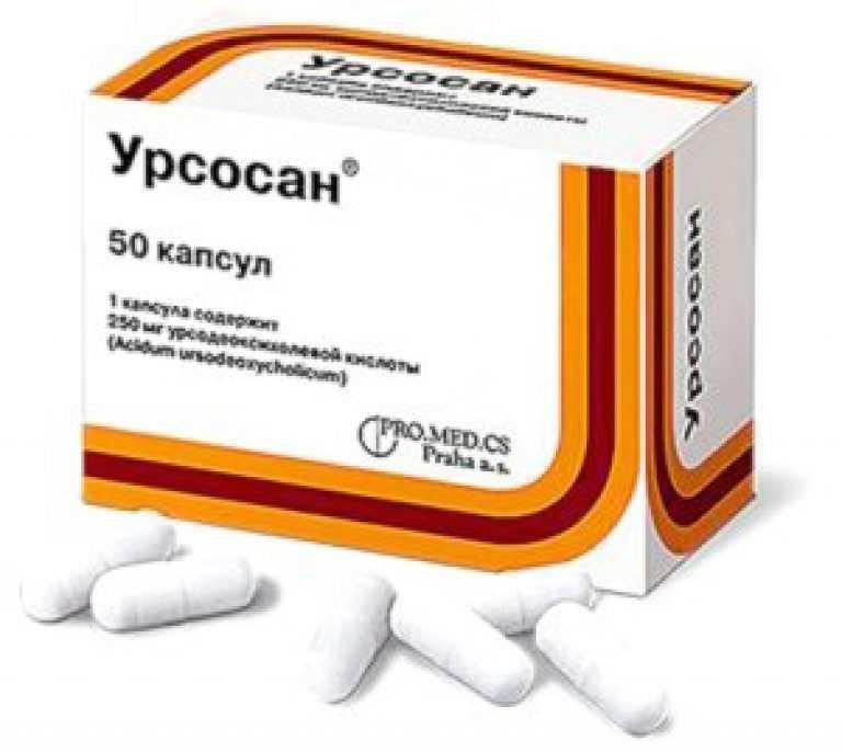 colestyramina provoacă pierderea în greutate