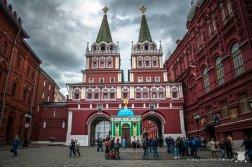 Moskwa - Rosja