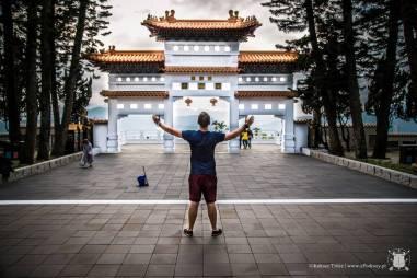 Xuanzang Temple - Sun Moon Lake
