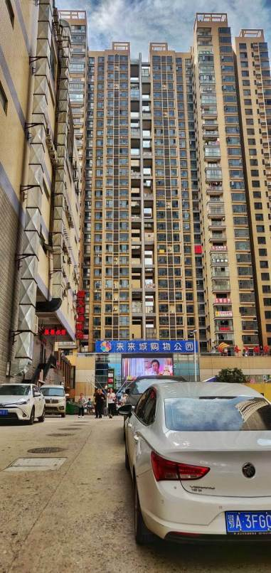 Wuhan - Chiny