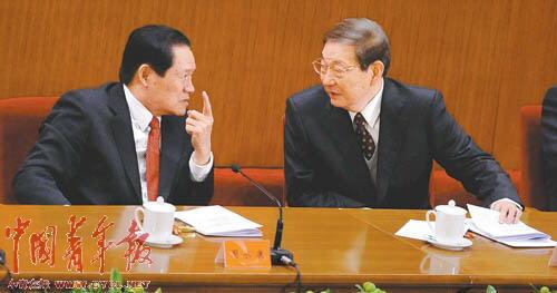 紀念黨的十一屆三中全會召開30周年大會隆重舉行